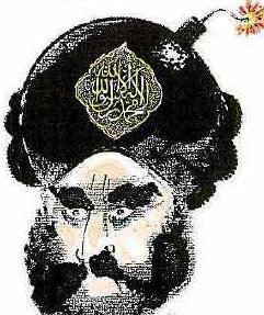 Allah the chief Popper of Islam